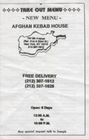Afghan Kebab House Take Out Dinner Menu