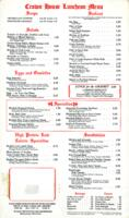 Dinner and A La Carte Menu Example